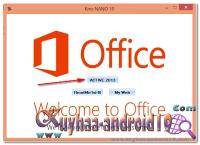 office2013-8300140
