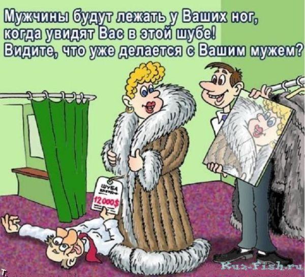 Юмор в картинках — Рыбалка в Кемеровской области ...