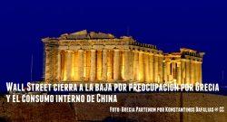 Foto por Konstantinos Dafalias @ CC
