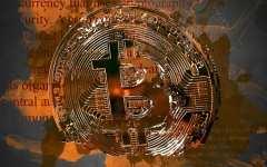 Bitcoin será como el oro o las acciones de bolsa; CME la regulará