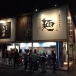 麺屋たけ井 R1号店@京都府八幡市
