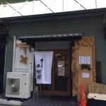 【閉店】石原ラ軍団PLUS@大阪府堺市