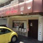 濃とんこつラーメン 一望@奈良県生駒市