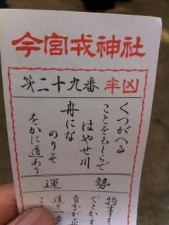久世日記-IMG_9916.jpg