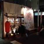 麺匠さくら咲く@大阪市西区