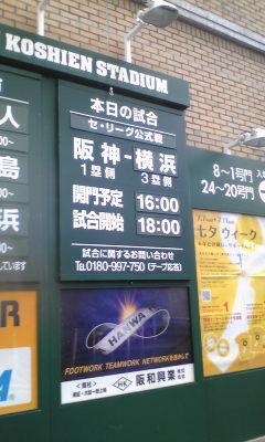 久世日記-Image154.jpg