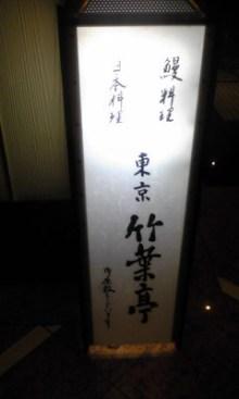 久世日記-Image241.jpg