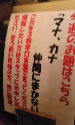 久世日記-Image370.jpg