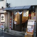 【閉店】つけ麺 紋次郎@大阪市福島区