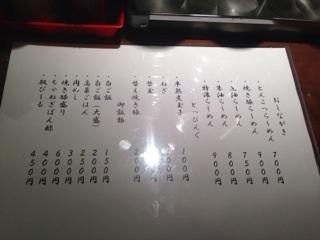 久世日記-IMG_9073.jpg