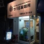 【閉店】サバ6製麺所@大阪市北区