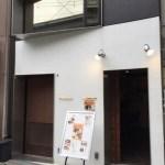 【閉店】らーめん砦 新町店@大阪市西区