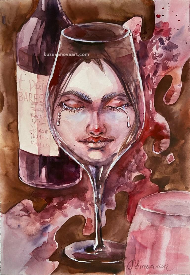 Слезинки в красном вине