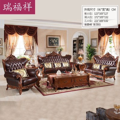 European luxury living room leather sofa