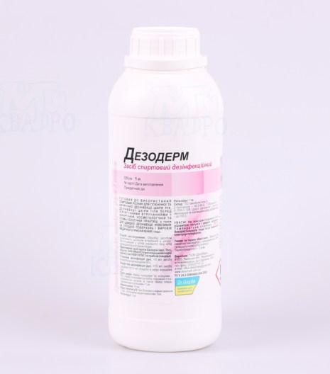 Дезодерм 1л