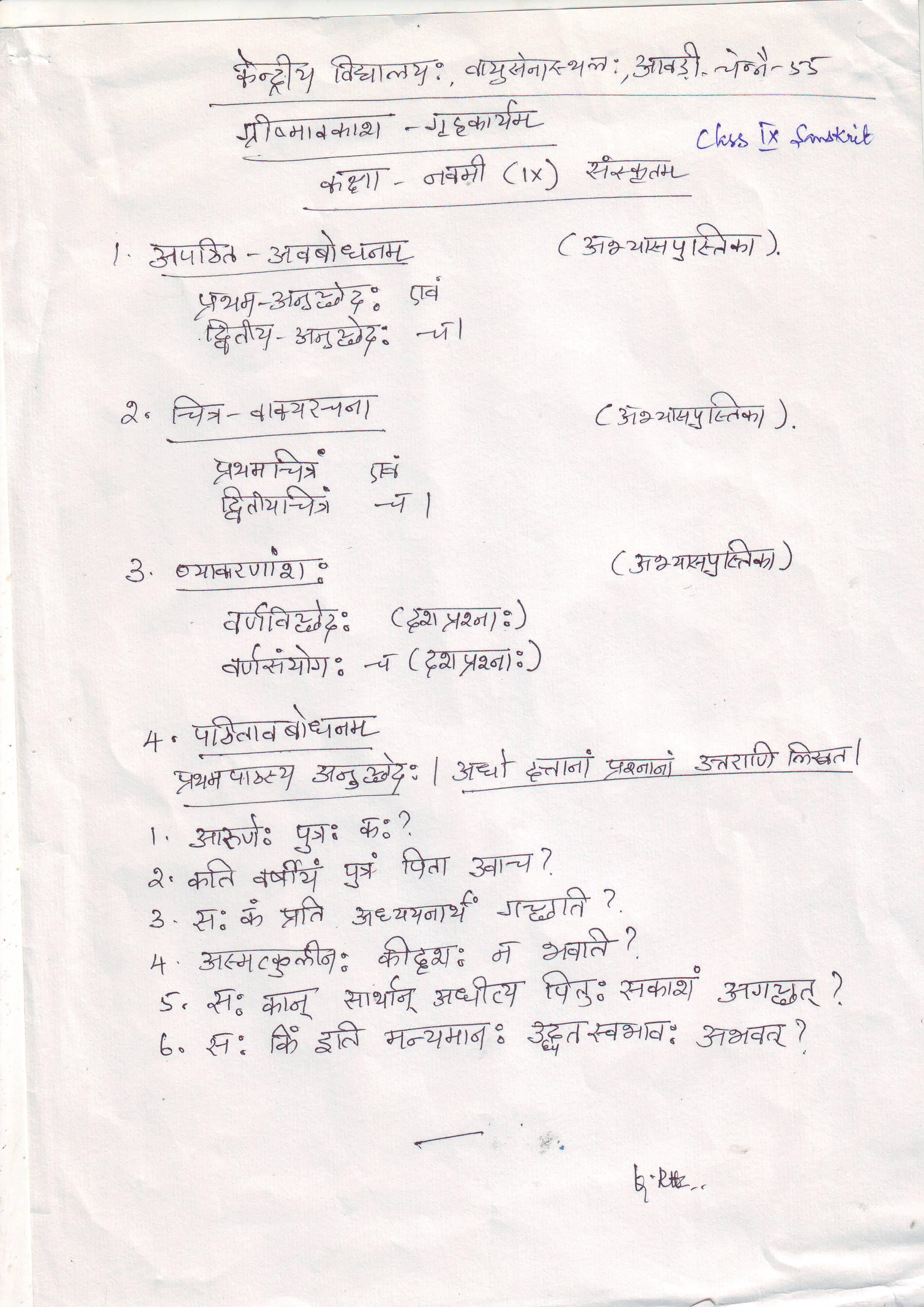 essay on prakriti पर्यावरण प्रदूषण पर निबंध essay on environmental pollution in hindi क्या आप हमारे आस-पास होने वाले प्रदुषण के विषय में जानना चाहते हैं.