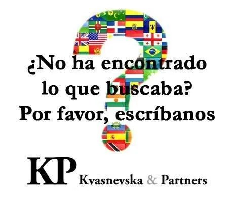 Extranjeria España