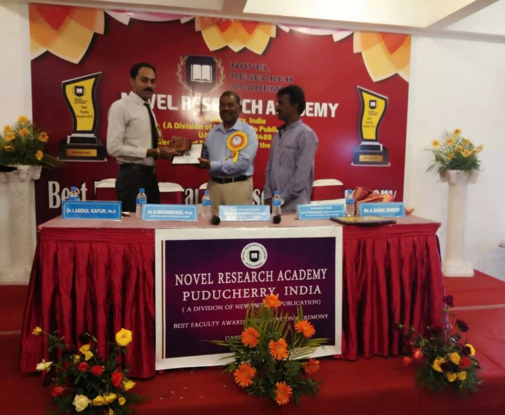 National level best faculty Award