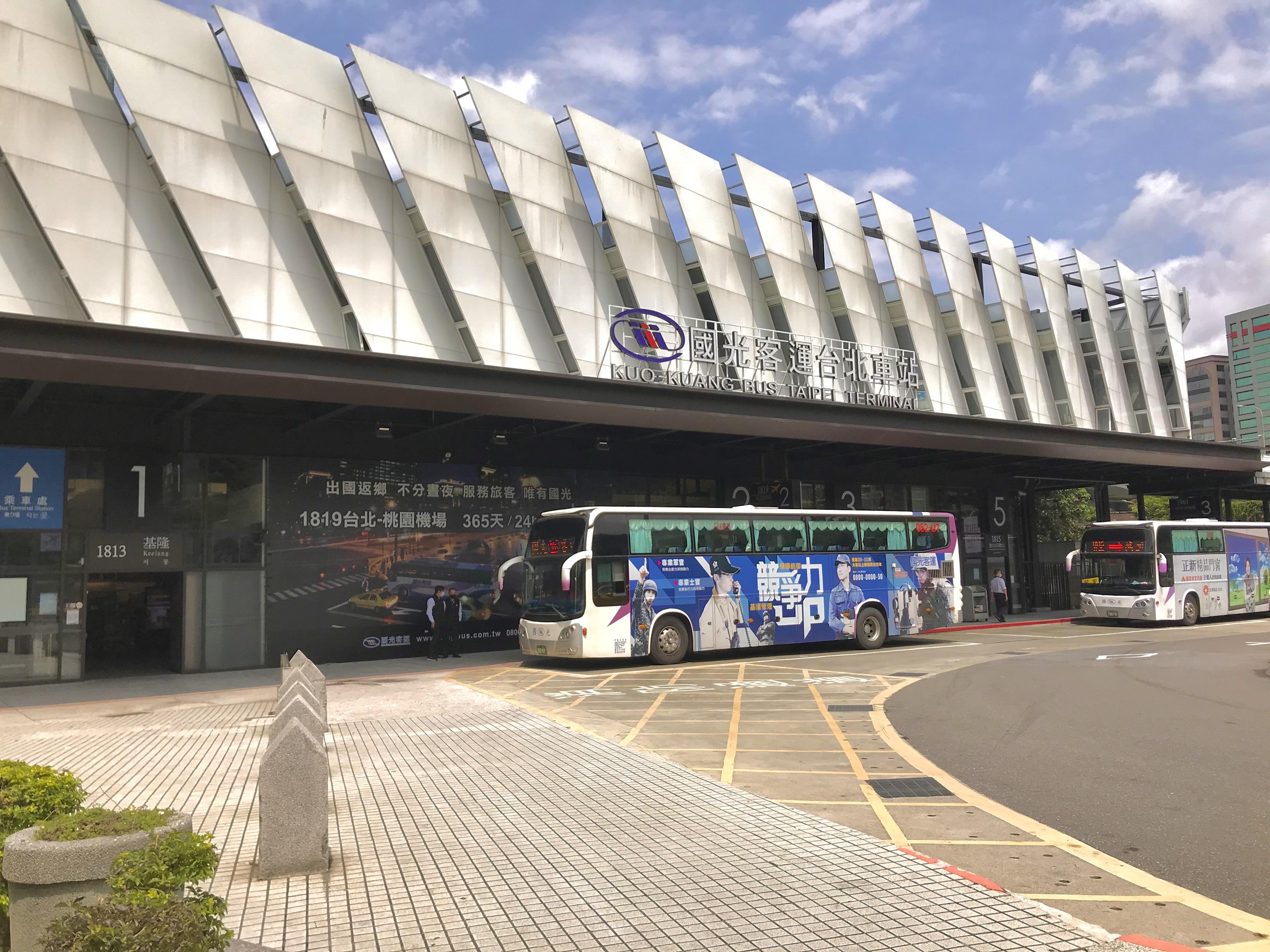 """於國光客運台北車站搭乘1815路線至""""金山區公所""""站下車"""
