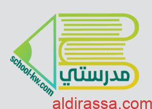 اختبار قصير تاريخ الكويت للصف العاشر الفصل الثاني