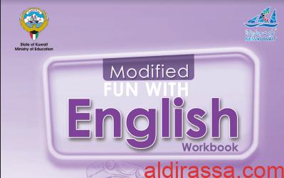 كتاب التدريات لغة انجليزية للصف الخامس الفصل الثاني