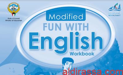 كتاب التدريبات انجليزي للصف الرابع الفصل الثاني