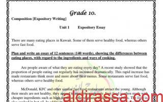 مذكرة موضوعات انجليزي ذات صلة بالمنهج للصف العاشر الفصل الاول