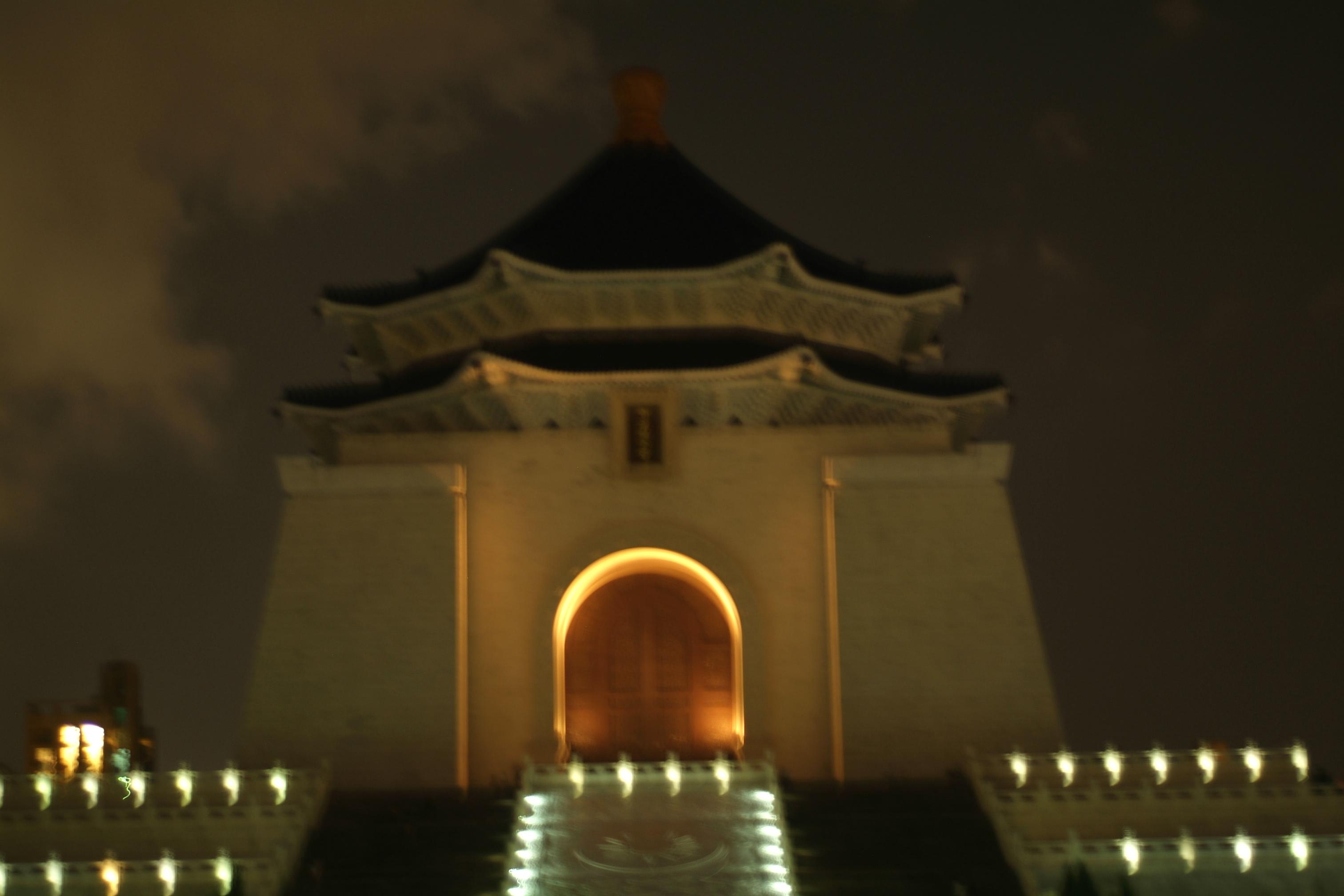 CK-S Memorial
