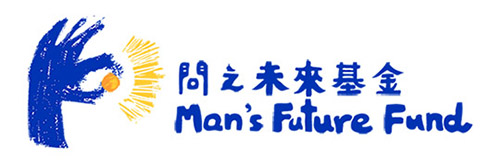 Man's Future Fund