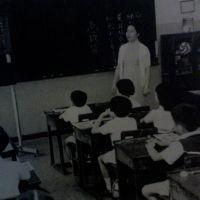 一九六八年十一月二十四日《籌辦教育電視》