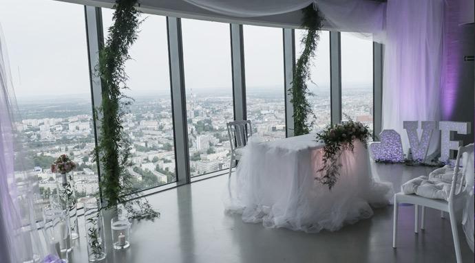 Ślub na tarasie widokowym w Sky Tower