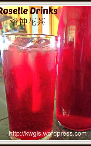 """Game To Try Some """"Wild Hibiscus"""" Tea………….?(洛神花茶)"""