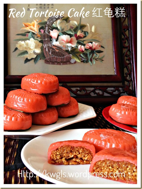 An Auspicious Chinese Steamed Cake–Red Tortoise Steamed Cake, Angku Kuih (红龟粿)