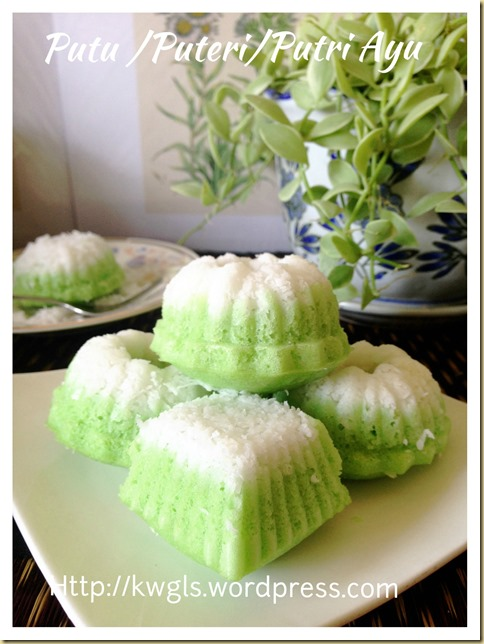 Is This Cake Have Anything To Do With Puteri Radin Mas Ayu?–Puteri Ayu, Putu Ayu, Putri Ayu (椰丝小青糕)