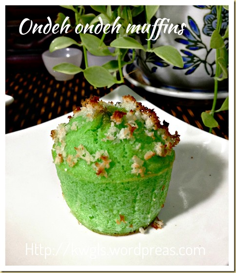Kuih Became Muffin? Ondeh Ondeh Muffins (椰子小松饼)