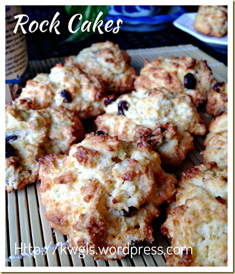 The Beauty Of Ruggedness And Irregularities–Rock Cakes aka Rock Buns (石头蛋糕)