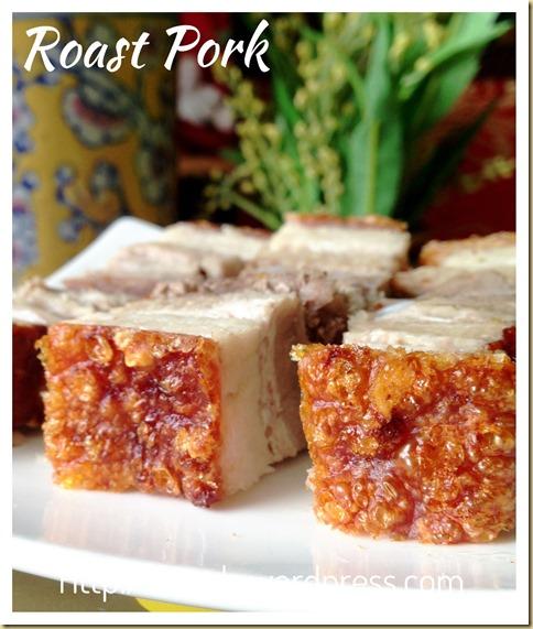 Crispy Roast Pork Or Sio Bak (脆皮烧肉)