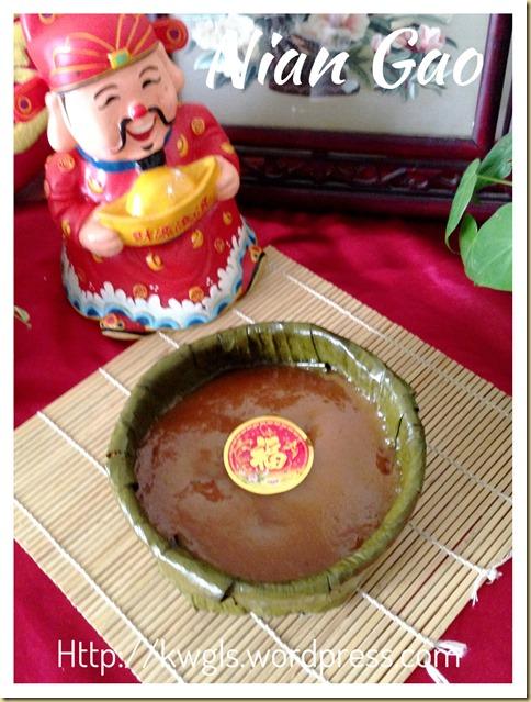 Nian Gao Puff (酥脆烘年糕)