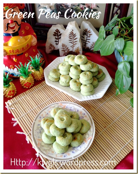 Green Peas Cookies (青豆饼)