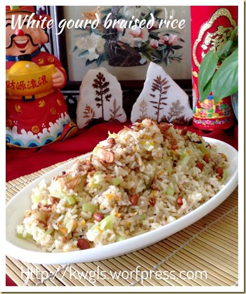 White Gourd Braised Rice (白莆焖饭)