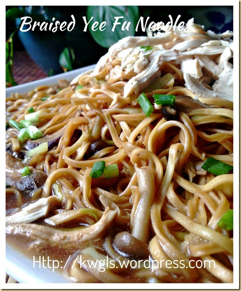 Shredded Chicken Braised E-Fu Noodles (鸡丝韭黄伊府面)