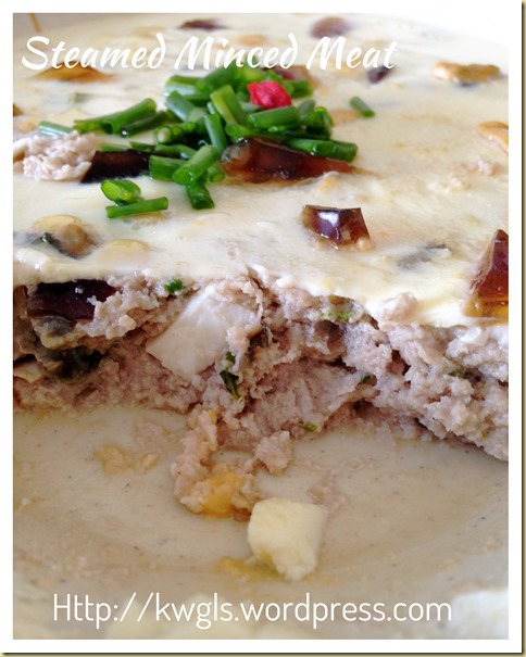 Chinese Style Steamed Minced Meat With Eggs (肉饼蒸蛋)