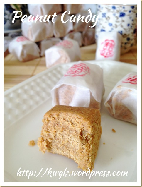 Soft Peanut Candy (软贡糖)