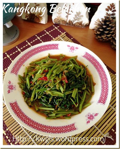 Kangkong Belachan or Sambal Kangkong (马来风光)