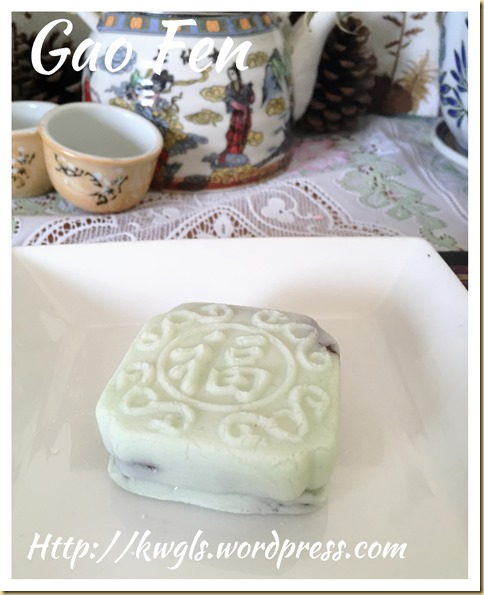 Cooked Glutinous Rice Flour aka Gao Fen (糕粉)