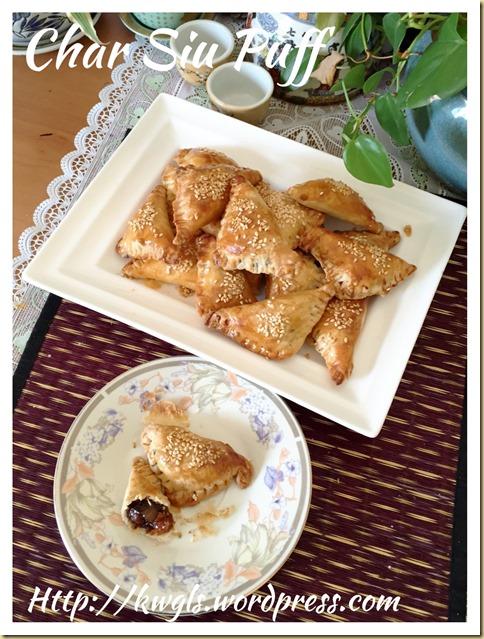 Chinese Style Baked Barbecue Puff (Char Siu Puff or Char Siu Sou 叉烧酥)