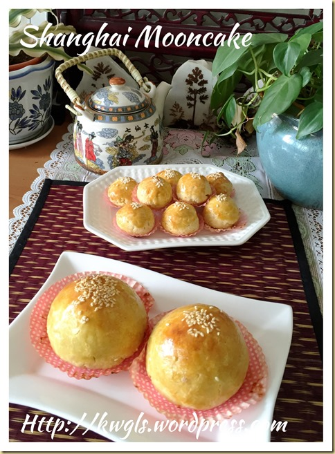 Salted Egg Yolk Custard Moon Cake Fillings (咸蛋奶皇月饼馅料)