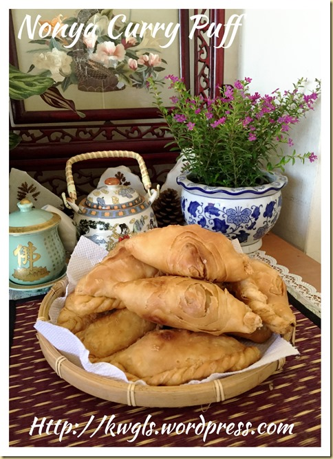 """""""Nonya"""" Curry Puff ?–Flaky or Spiral Curry Puffs(脆皮咖喱卜)"""