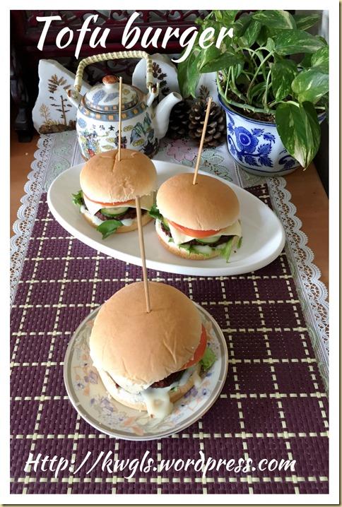 Tofu Burger (豆腐汉堡)