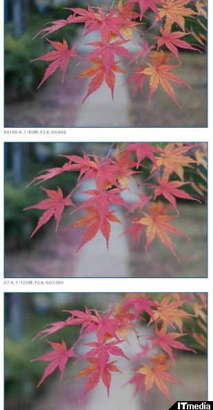 http://camera.itmedia.co.jp/dc/articles/1412/05/news153_3.html